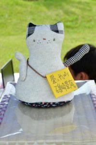 20160708OGM_123