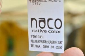 naco_030