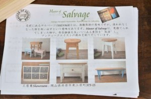 salvage_050